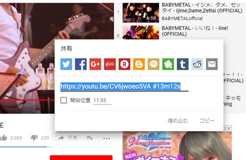 youtube-ad003