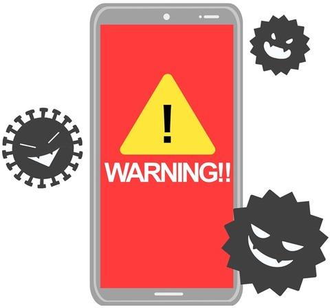 app-spy-000