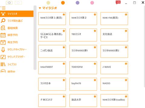rajireko-002