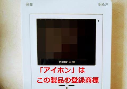 i-suma-001