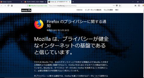 Firefox003