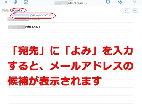 i-mail-003