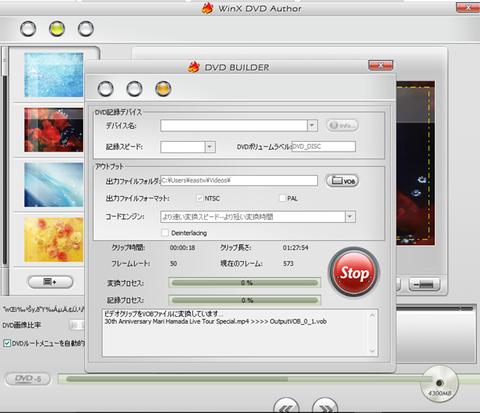 WinXDVD007