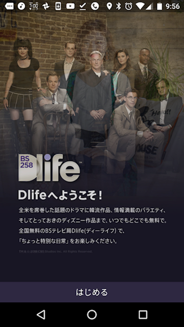 Dlife-003