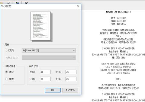 Lyrics Master004