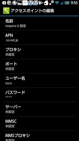 Screenshot_2017-08-13-09-55-17