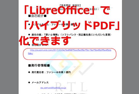 libre-hb-pdf-000