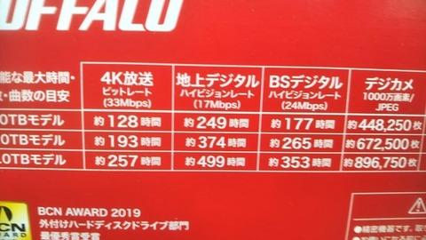 4K-rokuga-003