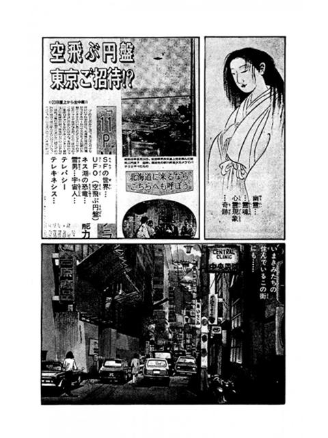 マンガ図書館Z-006