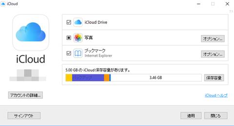 iTunes-iCloud002