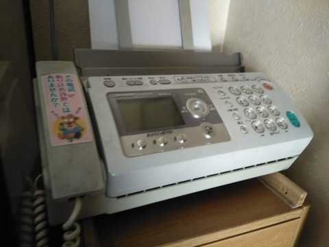 kotei-denwa-002