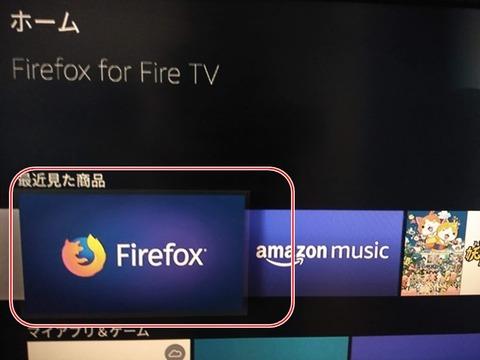 fire-fire-001