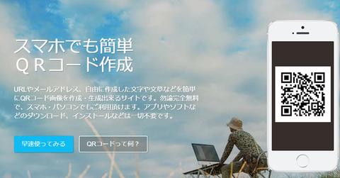 qr-link-000