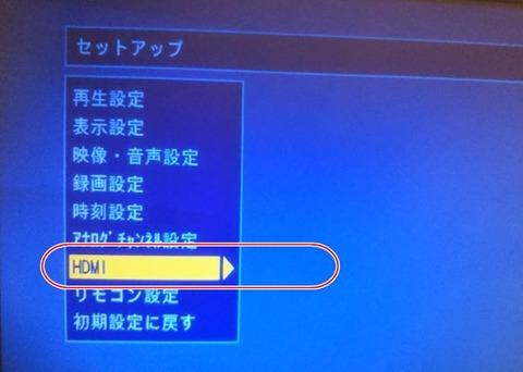 tv-rec-010