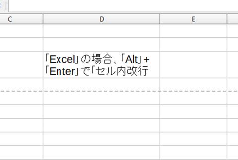 libre-excel-001