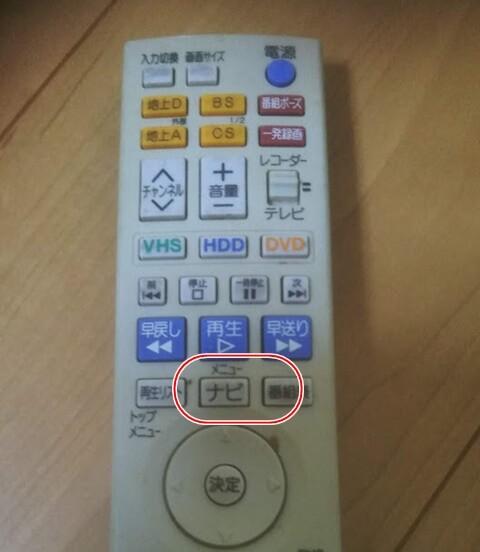 tv-rec-009