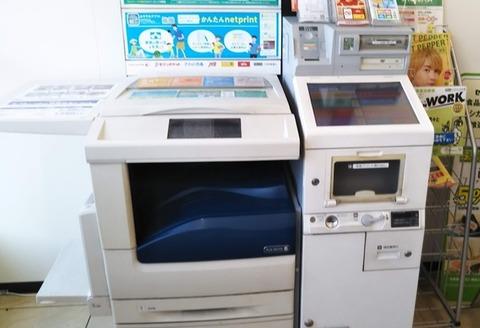 rimo-print-000