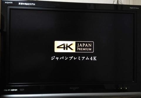 4k-hd-000