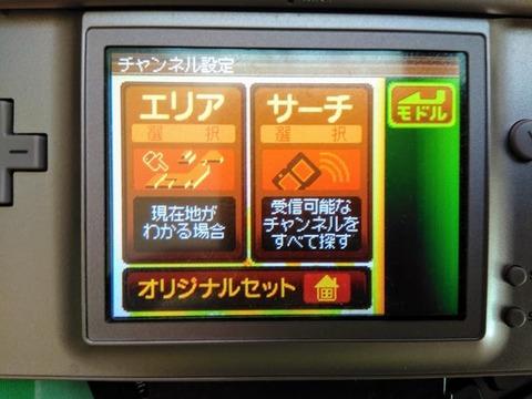 DSTV01