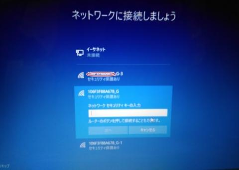 Win10_8