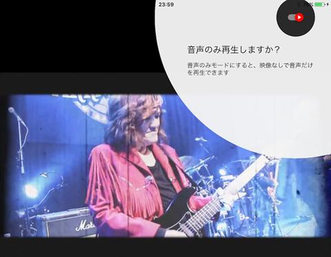 youtube-m-002