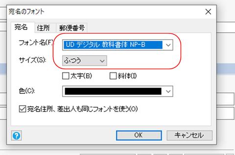 hagaki-fonto-002