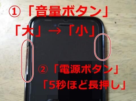 iphone-trb-001