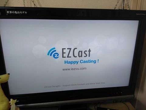 ezcast-003