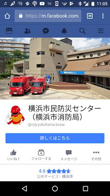 fb-yokohama-002