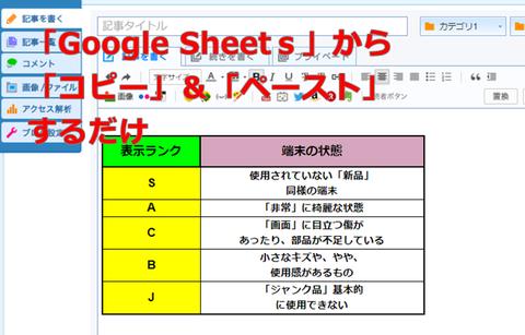 g-sheet-001