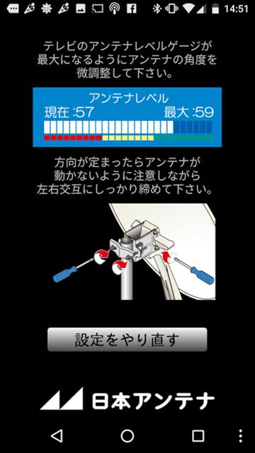 BS-com-006