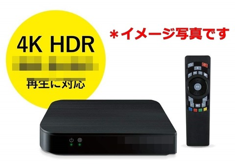 smartbox-000