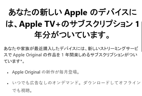 appletv-ip-002