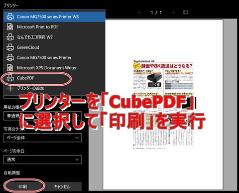 cube-003