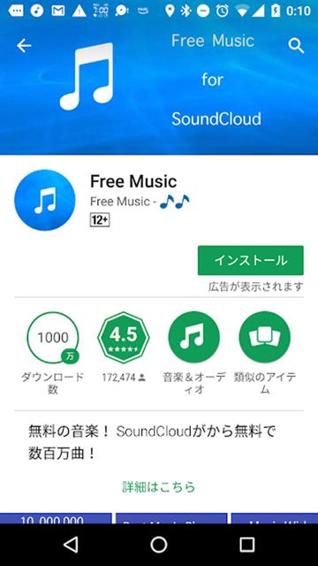F-music-001