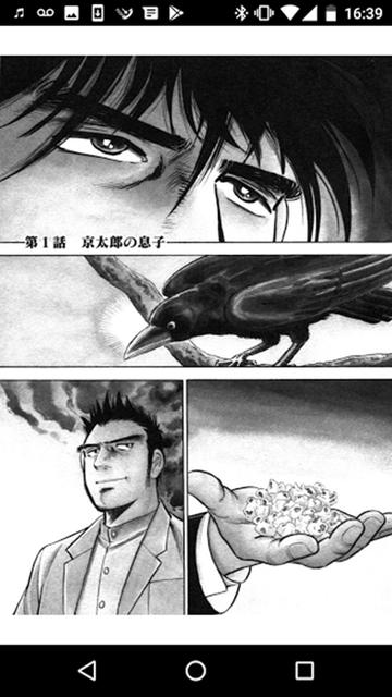 LINE-manga004