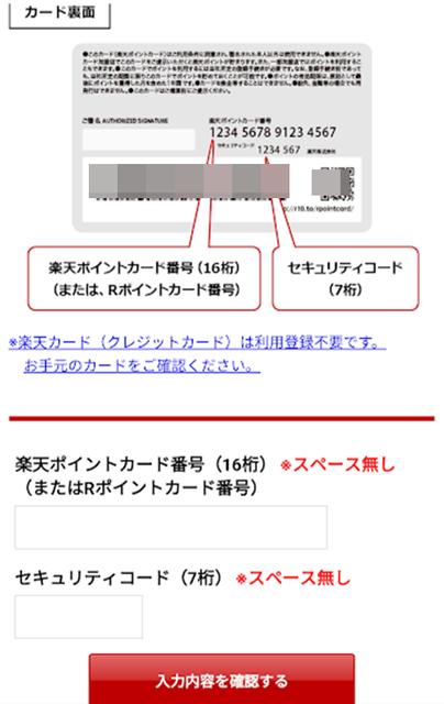 sun-raku-003