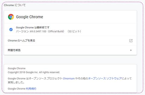 chrome-69-001