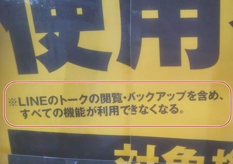 nojima-docomo-001