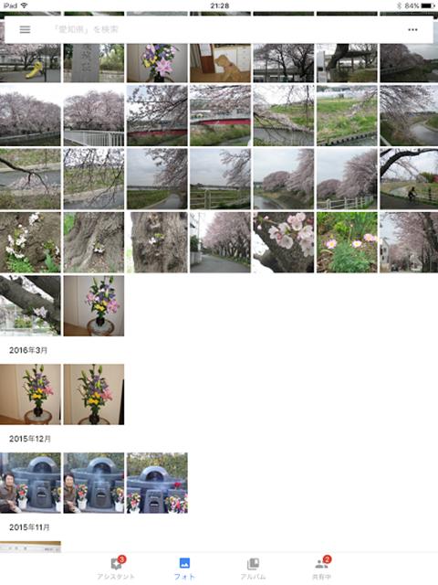 googlephoto-app002