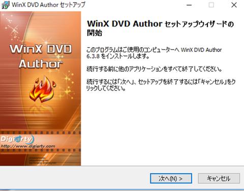WinXDVD001