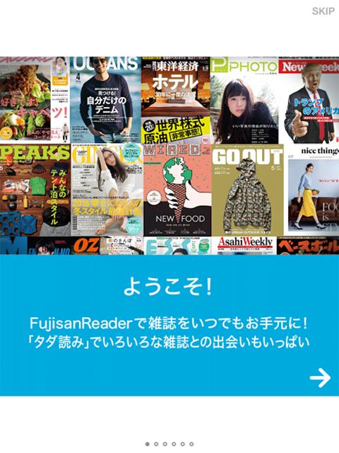 fujisan-003
