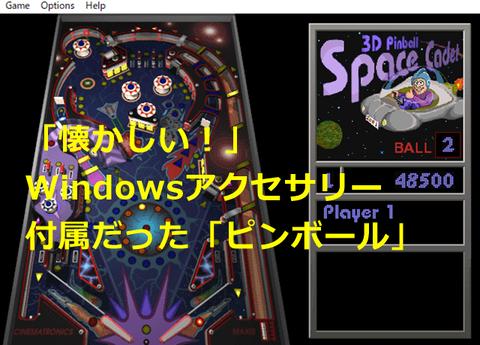 win-pin-005
