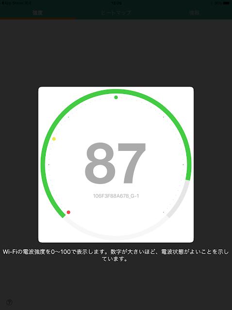 WiFi-001