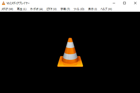 VLC-inst02
