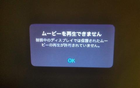 apple-mira-002