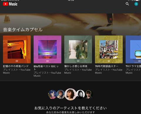 youtube-m-000