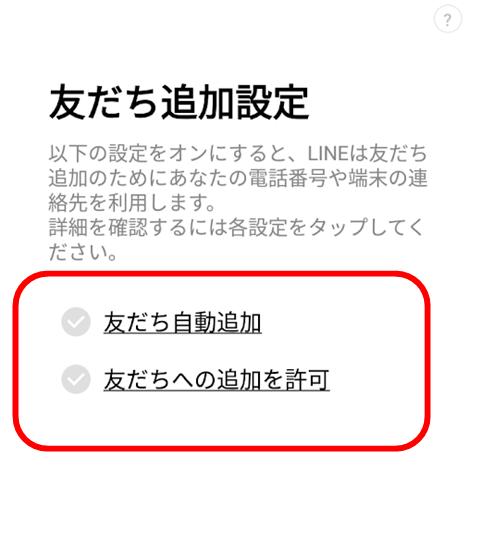 line-mob-003