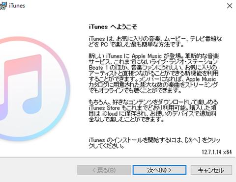 iTunes002