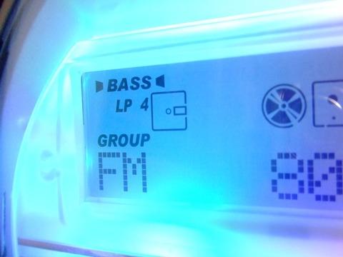 COM-FM-001